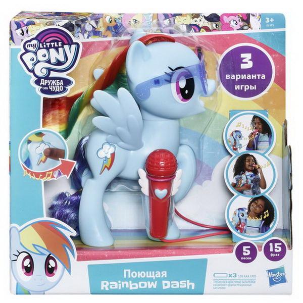 My Little Pony. Пони поющая Радуга